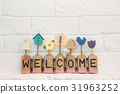 welcome text on the wall background and copy space 31963252