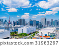 """""""東京都""""白雲和城市景觀""""初夏"""" 31963297"""