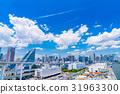 """""""東京都""""白雲和城市景觀""""初夏"""" 31963300"""