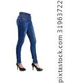 Woman blue jeans 31963722