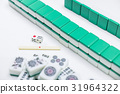 Mahjong the east asia game on white background 31964322