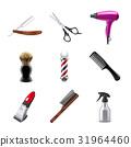 Barber set 31964460