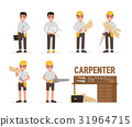 Carpenter, joiner, foreman, engineer and 31964715