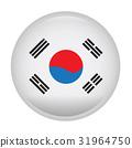 Isolated flag of South Korea 31964750