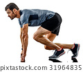 man runner jogger running jogging isolated shadows 31964835