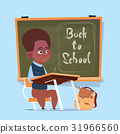 Small African American School Boy Sit At Desk Over 31966560