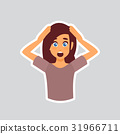 Girl Scared Sticker For Messenger, Label Icon 31966711