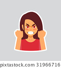 Girl Angry Sticker For Messenger, Label Icon 31966716