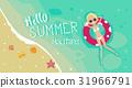 海灘 夏天 夏 31966791