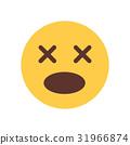 Yellow Cartoon Face Scream Shocked Emoji People 31966874