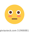 Yellow Cartoon Face Shocked Emoji People Emotion 31966881