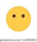Yellow Cartoon Face Silent Shocked Emoji People 31966893