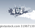 404 错误 发现 31967130