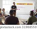community, service, room 31968550