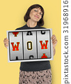 Win Yes Wow Job Win 31968916