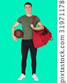 bag, basketball, holding 31971178