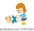 ทารก,เด็ก,เลี้ยงลูก 31973363