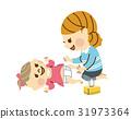 ทารก,เด็ก,เลี้ยงลูก 31973364
