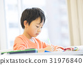 小学生 31976840