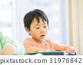小學生 31976842