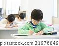 小學生 31976849