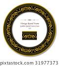 round circle frame 31977373