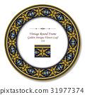 round circle frame 31977374