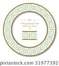 round circle frame 31977392
