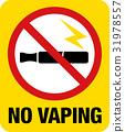 forbid, interdiction, prohibition 31978557