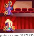 Set of cartoon banners with a cinema hall, screen 31978995