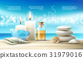 illustration for spa treatments with aromatic 31979016
