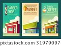 Set vertical banners in retro style with 31979097