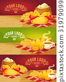 Collection of cartoon banners with fresh pastries 31979099