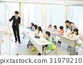 선생님과 초등학생 31979210