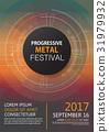 Progressive metal festival concert invitation 31979932