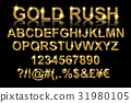 Gold rush. Gold alphabetic fonts 31980105