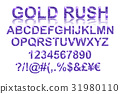 Gold rush. Gold violet alphabetic fonts 31980110