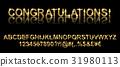 Congratulations. Gold alphabetic fonts 31980113