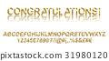Congratulations. Gold alphabetic fonts 31980120