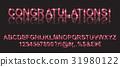 Congratulations. Gold red alphabetic fonts 31980122