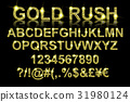 Gold rush. Gold alphabetic fonts 31980124