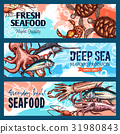 Vector banners seafood market or fish restaurant 31980843