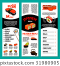 Sushi bar vector menu template of Japanese dishes 31980905