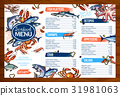 해산물, 씨푸드, 수산물 31981063