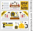 repair, work, tool 31981081