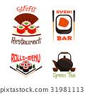 sushi bar restaurant 31981113