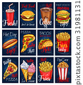 Vector menu cards templates set for fastfood meals 31981131