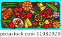 Vector cartoon illustration of various vegetables 31982929