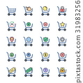 Shopping Cart icons. Color set. Vector icon 31983256