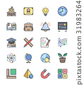 School and education icons. Color set 1 - Vector 31983264